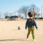 2020年7月8日に野球スクールファインズ青山校が開校いたしました。